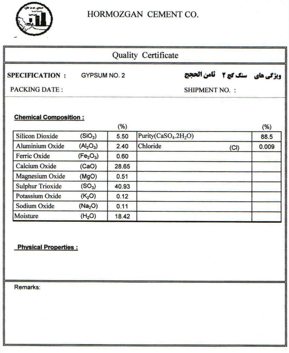 Persian Gulf Chabuk Shipping Co